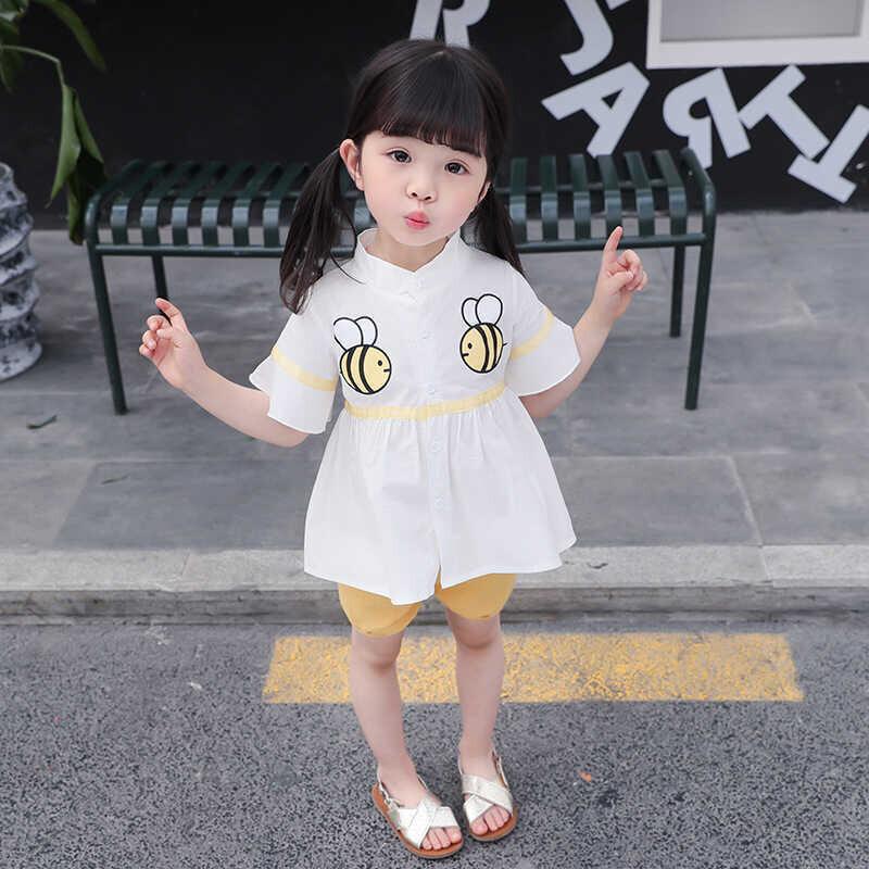 ss20P - Beyaz Gömlek Sarı Şort 2'li Takım