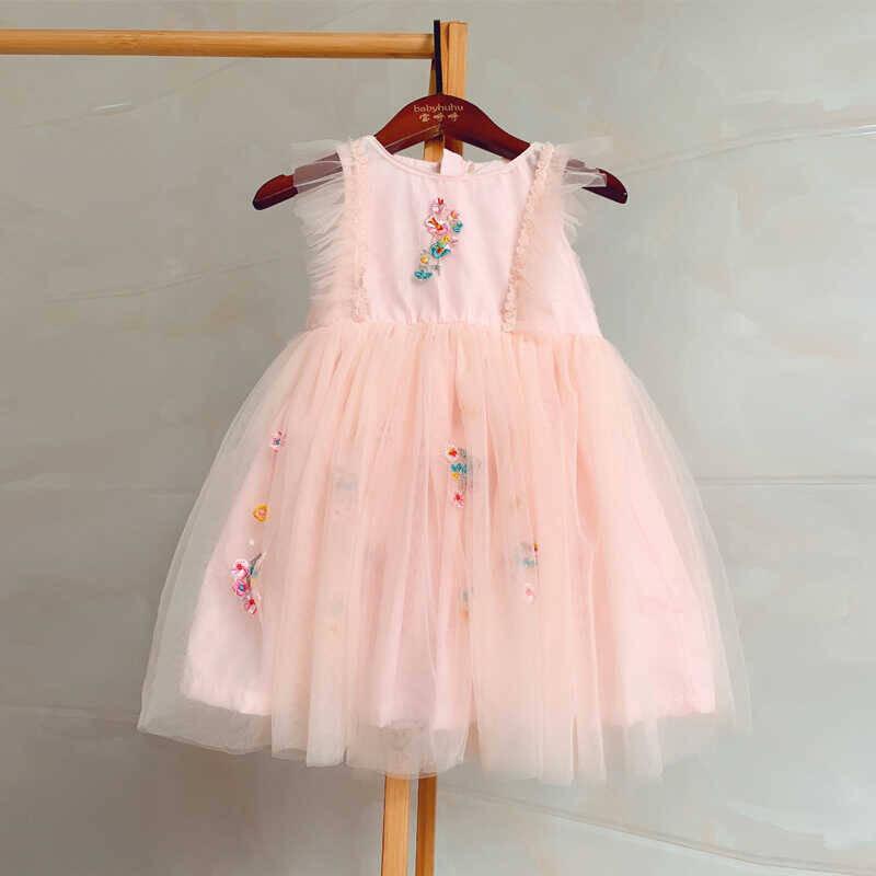 SS212 - Çiçek Detaylı Pembe Tül Elbise