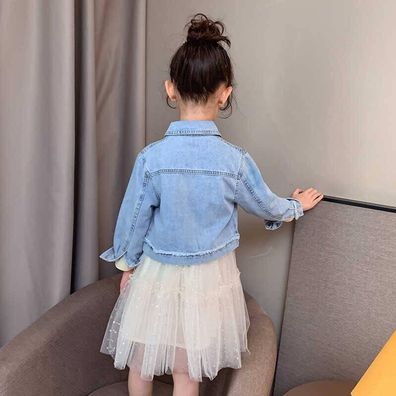 Krem Tül Elbise Ve Kot Ceket 2'li Takım - Thumbnail
