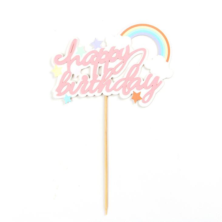 SS212 - Pembe Gökkuşağı Detaylı Happy Birthday Baskılı Pasta Süsü