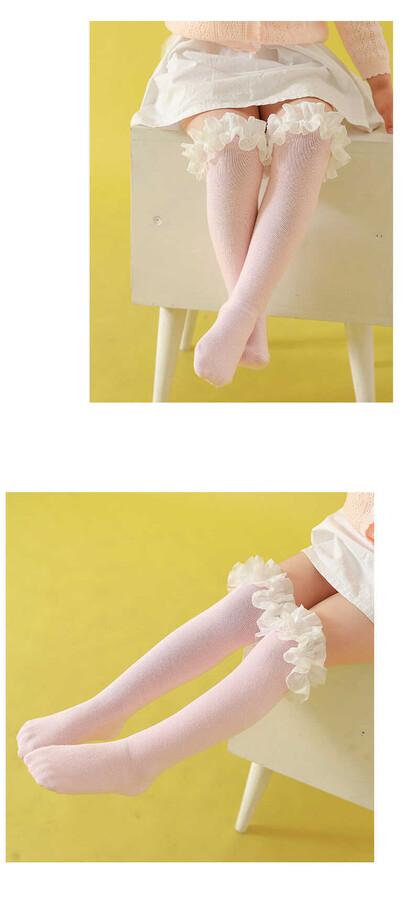 AW21 - Pembe Dizaltı Çorap