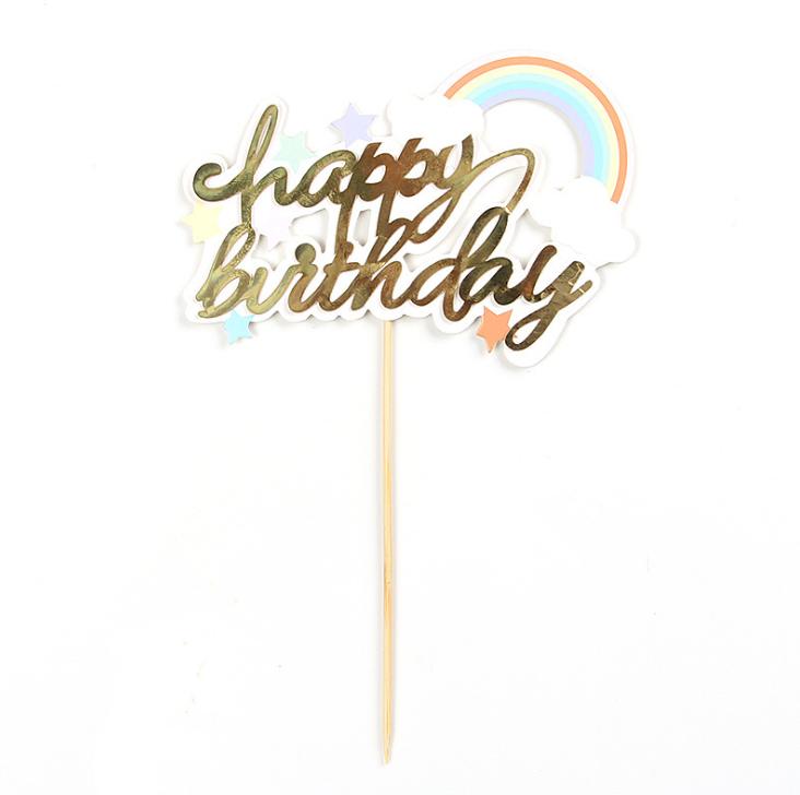 SS212 - Sarı Gökkuşağı Detaylı Happy Birthday Baskılı Pasta Süsü