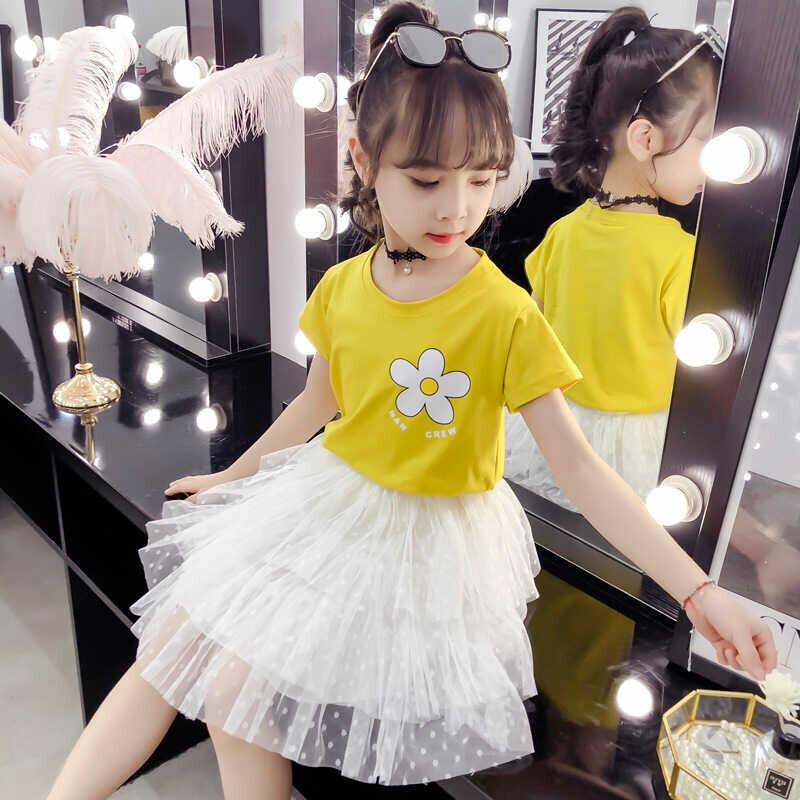 ss20P - Sarı Tshirt Ve Tütü Etek 2'li Takım